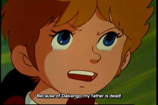 daikengo24